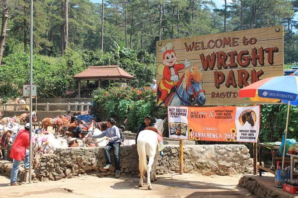 Wright_Park,_Baguio